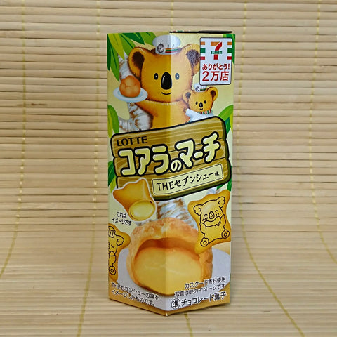 Koala No March Cookies - Cream Puff