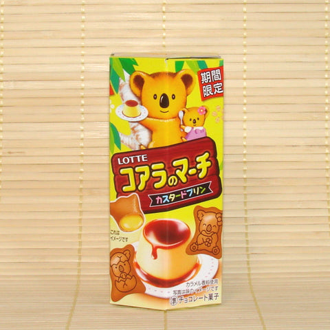 Koala No March Cookies - Custard Pudding