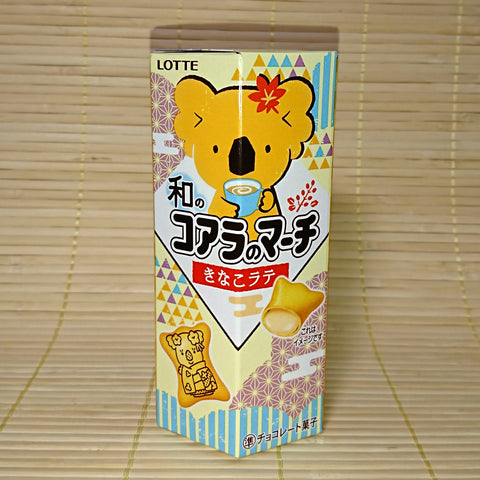 Koala No March Cookies - Kinako Soy Latte