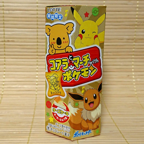 Koala No March Cookies - Pokemon Cheesecake