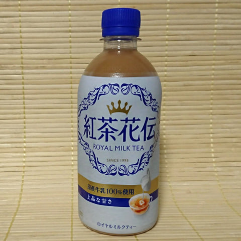 Kocha Kaden - 100% Royal Milk Tea