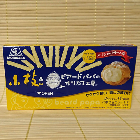Koeda Chocolate - Cream Puff (Beard Papa)