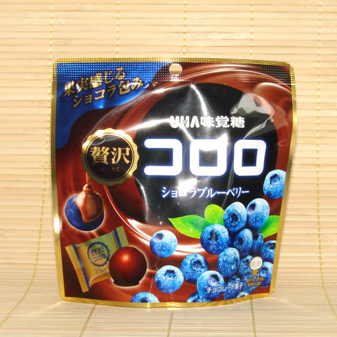 Kororo CHOCOLATE Covered Gummy Candy - Blueberry