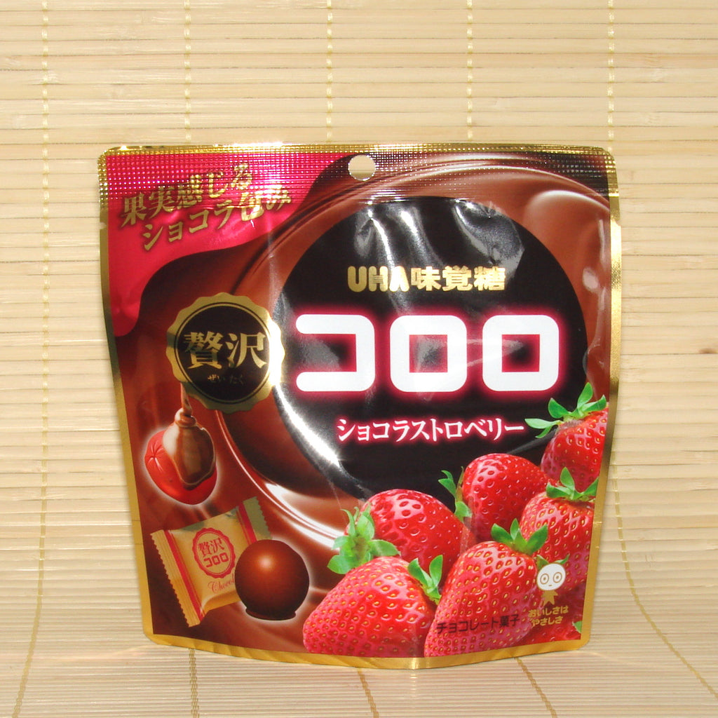 Kororo CHOCOLATE Covered Gummy Candy - Strawberry