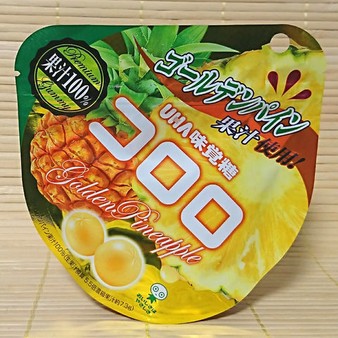 Kororo Gummy Candy - Golden Pineapple