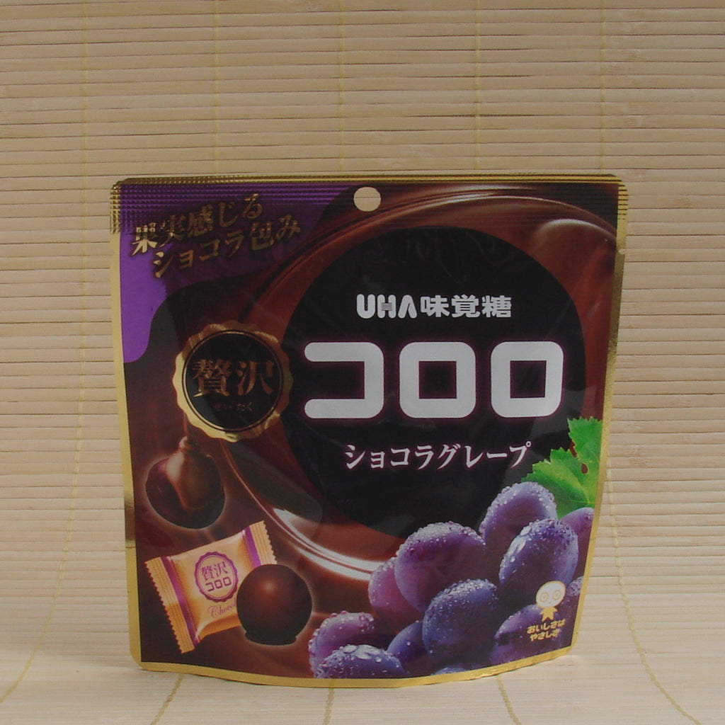 Kororo Chocolate Covered Gummy Candy - Red Grape