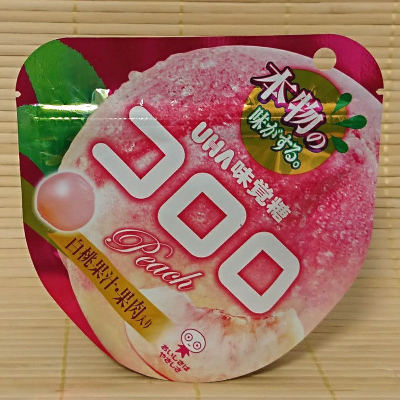 Kororo Gummy Candy - Peach