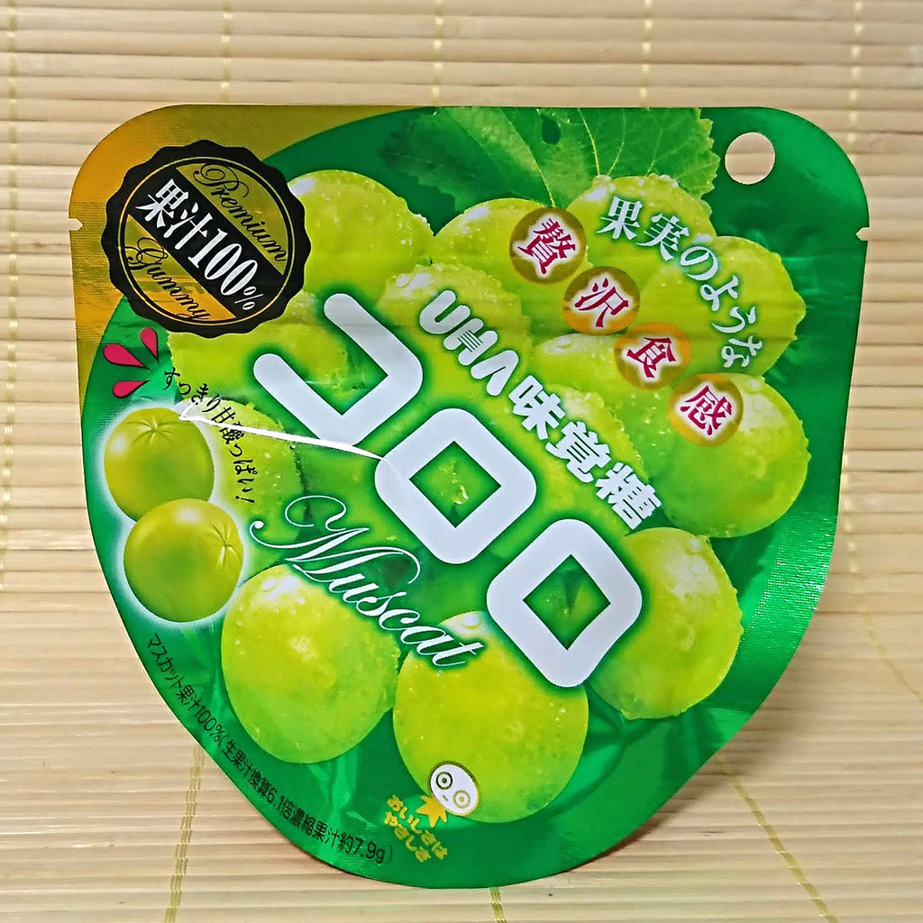 Kororo Gummy Candy - Green Muscat Grape