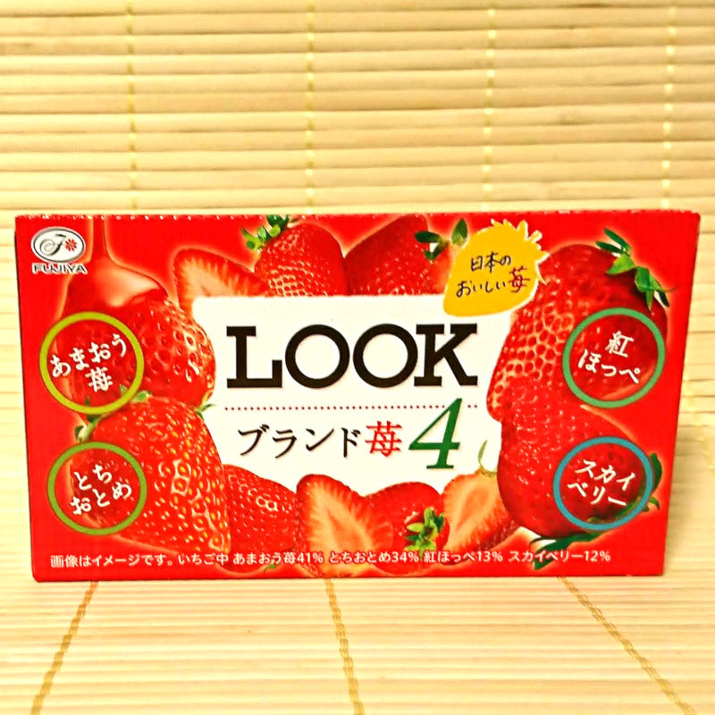 LOOK Chocolate - 4 Strawberry Brands