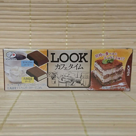 LOOK Chocolate -Café Time Mix