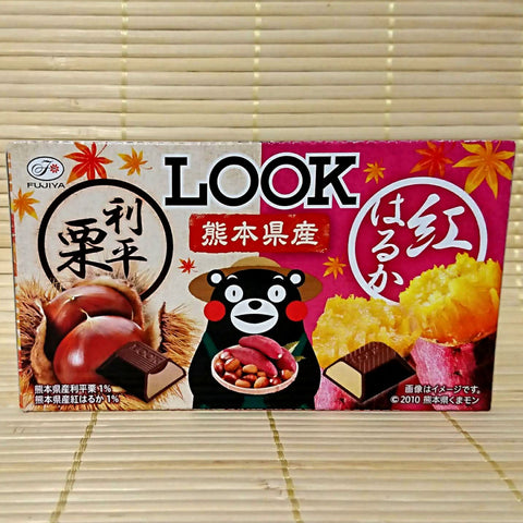 LOOK Chocolate - Chestnut & Sweet Potato (Kumamon)