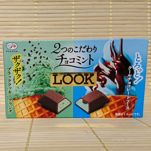 LOOK Chocolate - MINT Ice Cream (2 Variety Mix)