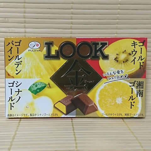 LOOK Chocolate - GOLD FRUITS (4 Variety Mix)