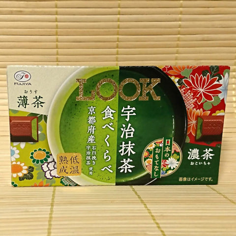 LOOK Chocolate - Green Tea (2 Variety Mix)