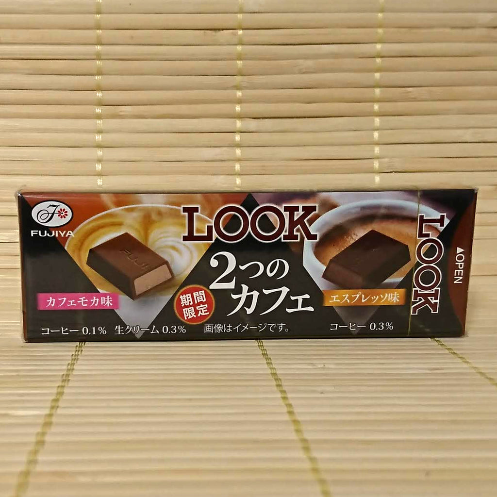 LOOK Chocolate - Mocha and Espresso Cafe