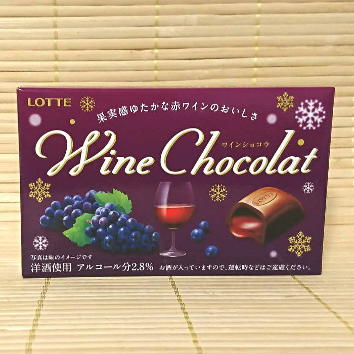 Wine Chocolate - Filled Bar (contains alcohol)