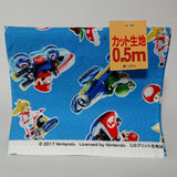 zz-- Mario Kart Deluxe - New Cotton Fabric --zz