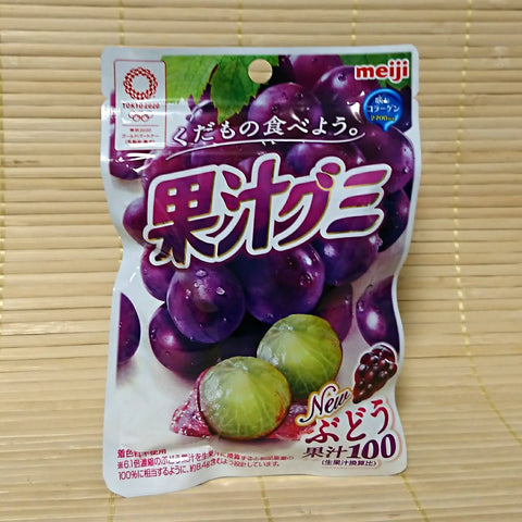 Kaju Juicy Gummy Candy - Red Grape