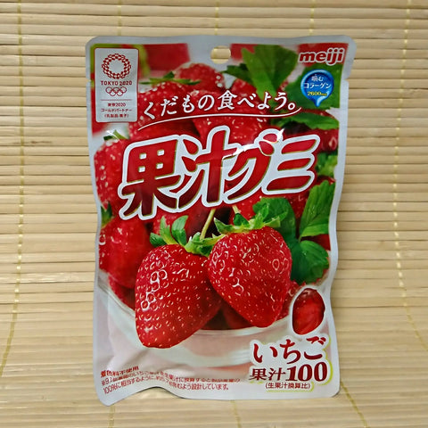 Kaju Juicy Gummy Candy - Strawberry