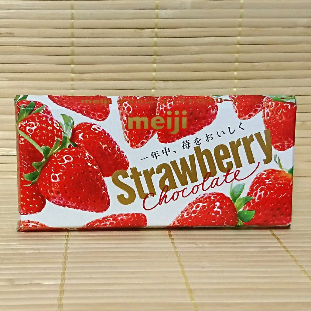 Meiji Chocolate Bar - Strawberry Filled