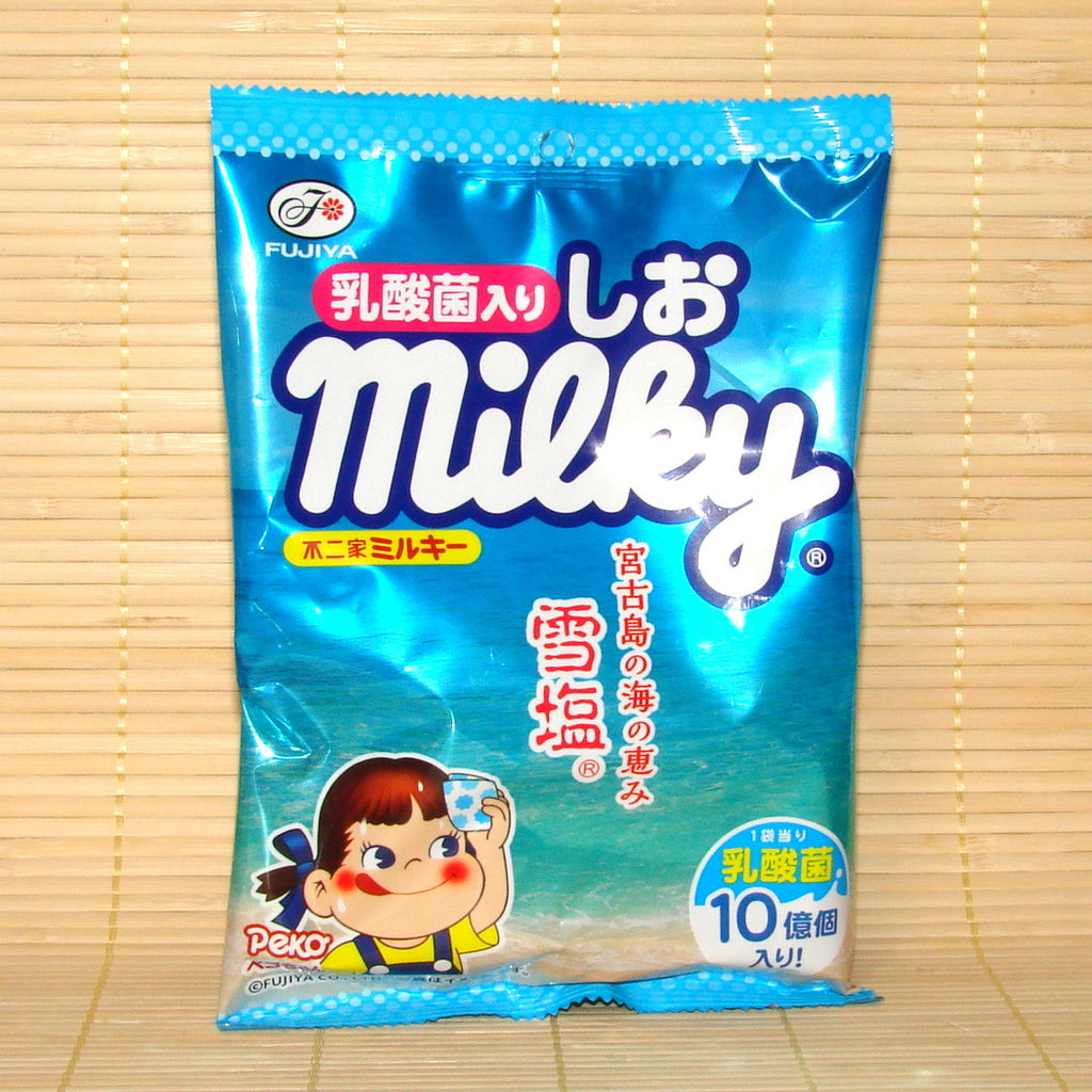 Milky Hard Candy - Salty Milk