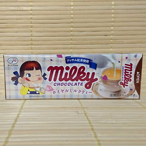 Milky Chocolate - Royal Milk Tea