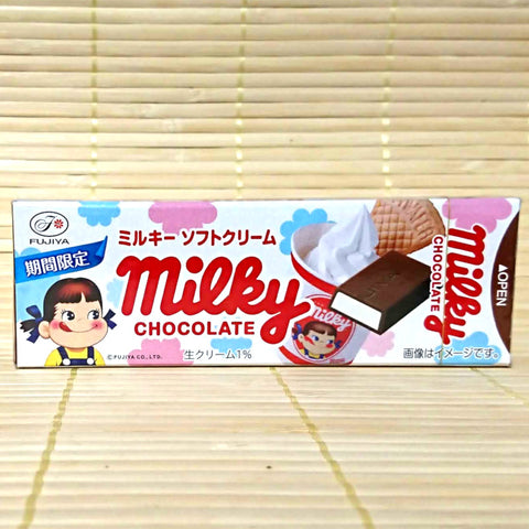 Milky Chocolate - Soft Ice Cream