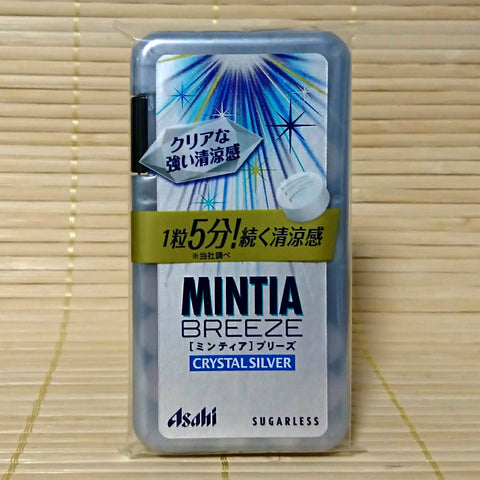 Mintia BREEZE - Crystal Silver Sugarless Large Mints