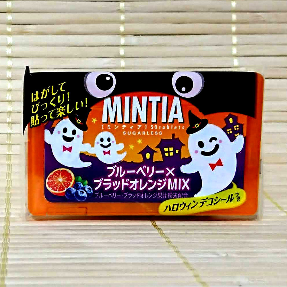 Mintia - Halloween Blueberry & Blood Orange