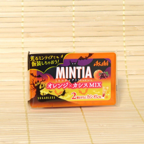 Mintia - Orange & Cassis Sugarless Mints