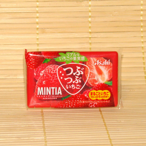 Mintia - Strawberry Sugarless Mints