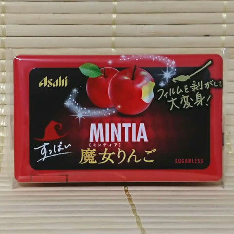 Mintia - Witch's Magical Apple