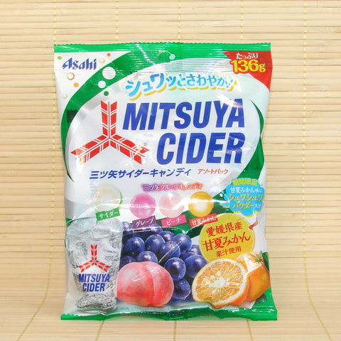 Mitsuya Cider Soda Hard Candy - 4 Flavor (w/ Orange)