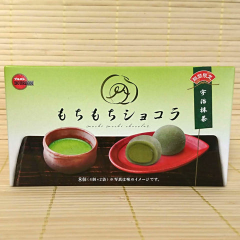 Mochi Chocolate - Uji Green Tea (Matcha)