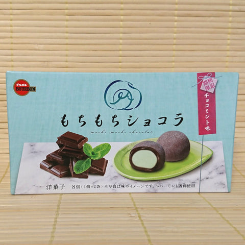 Mochi Chocolate - Mint