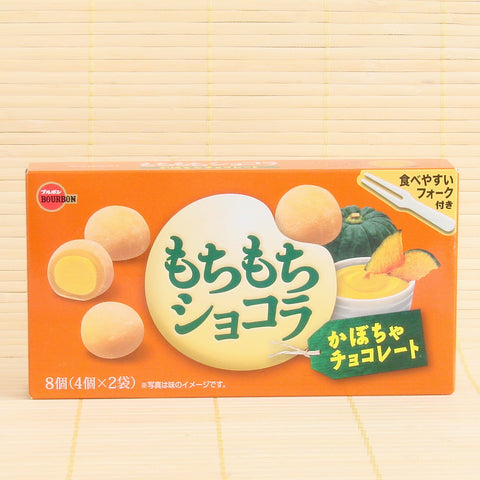 Mochi Chocolate - Pumpkin (Kabocha)