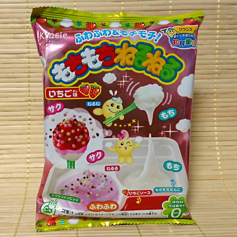 Mochi Mochi NeruNeru - Fluffy Strawberry DIY Candy Kit