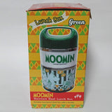 zz-- Moomin - Stainless Steel Lunch Box (Green) --zz