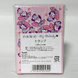 zz-- My Melody Nogizaka46 - Playing Cards --zz