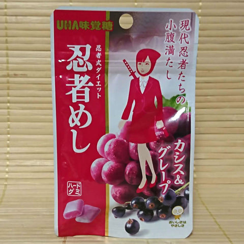 Ninja Meshi Hard Gummy Candy - Cassis Grape