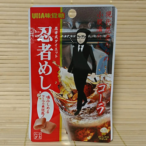 Ninja Meshi Hard Gummy Candy - Cola