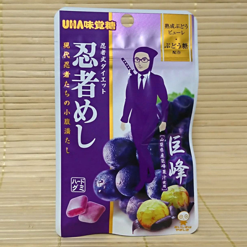 Ninja Meshi Hard Gummy Candy - Grape