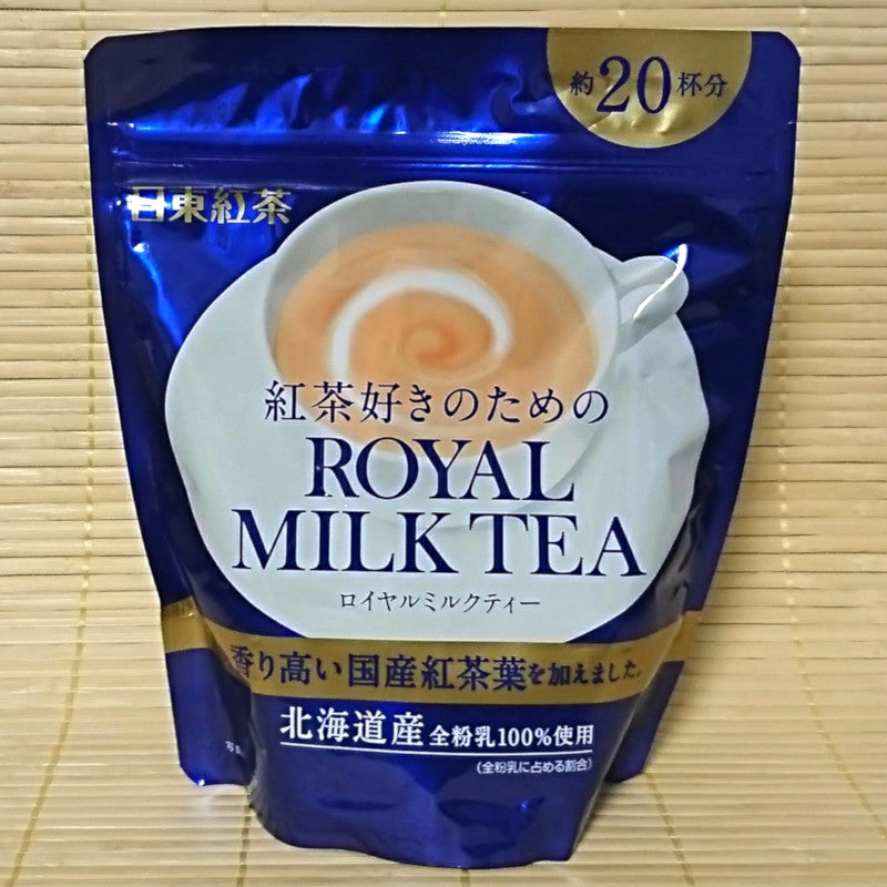 Royal Milk Instant Tea Mix - BULK 20 Servings