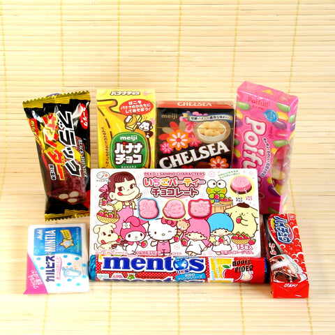 Japanese Snack Set - 8 Piece Pack (Winter 2016)