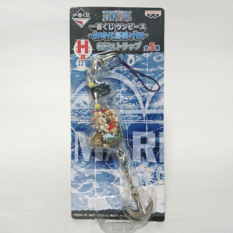 zz-- One Piece Strap - Marine Ship & Anchor --zz