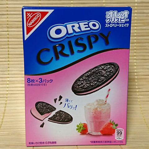 Oreo Crispy Cookies - Strawberry Milkshake
