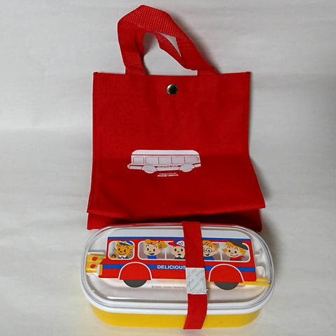 zz-- Osamu Goods - Bento Set with Bag --zz