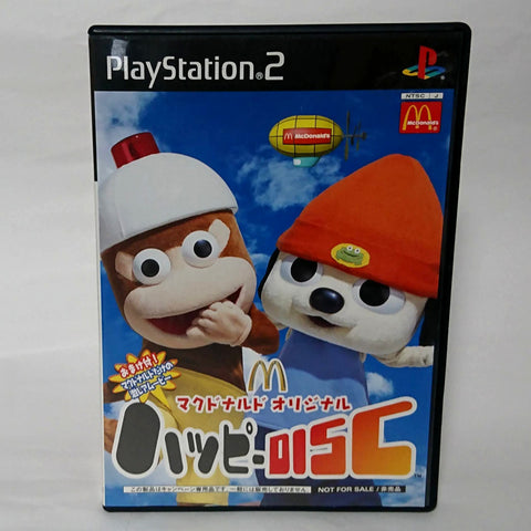 zz-- Parappa McDonalds Demo PS2 (Japan System) --zz