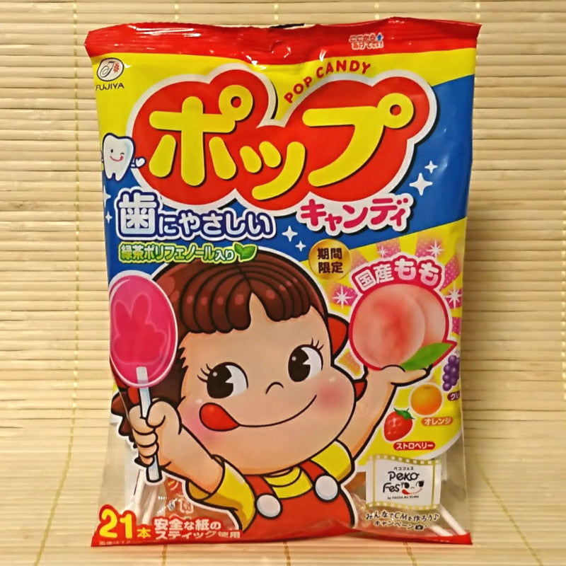 Peko Chan Pop Candy - 4 Flavor Lollipop Mix (w/ Peach)