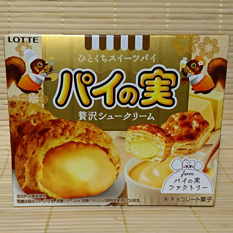 Pie No Mi Pastries - Cream Puff Chocolate